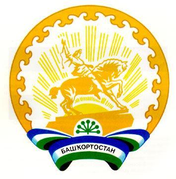 символ менора фото